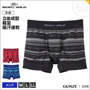 セール 特価 GUNZE(グンゼ)/BODY WILD(ボディワイルド)/ボクサーパンツ(前とじ)/(メンズ)/BWS941J/M〜LL|gunze