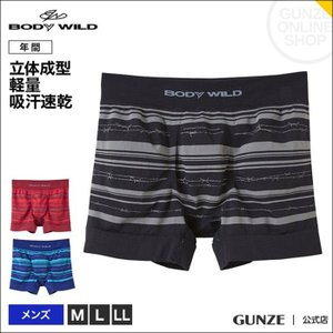 GUNZE(グンゼ)/BODY WILD(ボディワイルド)/ボクサーパンツ(前とじ)/(メンズ)/BWS941J/M〜LL|gunze