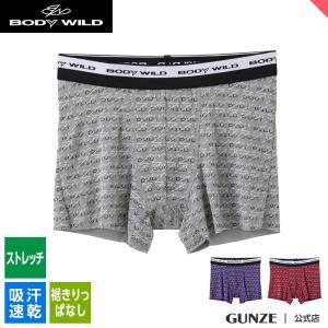 セール GUNZE(グンゼ)/BODY WILD(ボディワイルド)/ボクサーパンツ(前とじ)(メンズ)紳士/BWY562J/M〜L|gunze