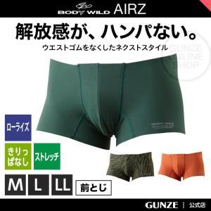 セール GUNZE(グンゼ)/BODY WILD(ボディワイルド) AIRZ/エアーズボクサー(ショートタイプ)(前とじ)/BWY902A-BWY903A/M〜LL|gunze