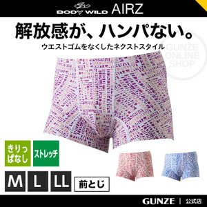 セール GUNZE(グンゼ)/BODY WILD(ボディワイルド)AIRZ/エアーズボクサー(前とじ)(メンズ)/紳士/BWY906A/M〜LL|gunze