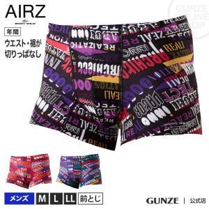 セール 特価 グンゼ ボクサーパンツ/BODY WILD(ボディワイルド) AIRZ/エアーズボクサー(前とじ)(メンズ)/BWY914A/M〜LL|gunze