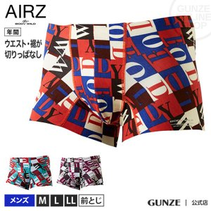 セール 特価 グンゼ ボクサーパンツ/BODY WILD(ボディワイルド) AIRZ MODE/エアーズボクサー(前とじ)(メンズ)/BWY916A/M〜LL|gunze