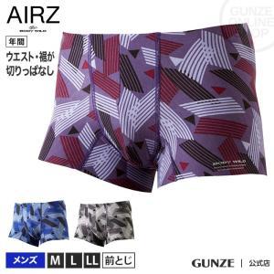 GUNZE(グンゼ)/BODY WILD(ボディワイルド) AIRZ /エアーズボクサーパンツ(前と...
