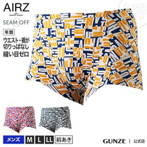 GUNZE(グンゼ)/BODY WILD(ボディワイルド)AIRZ/エアーズ ボクサーパンツ(前あき...