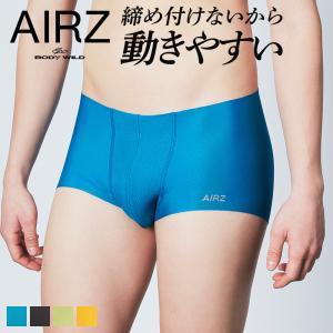 グンゼ ボクサーブリーフ メンズ 年間 ボディワイルド AIRZ エアーズ スポーツ 前閉じ 腰ゴムなし きりっぱなし 部分メッシュ BODY WILD BWZ040A M-Lの画像