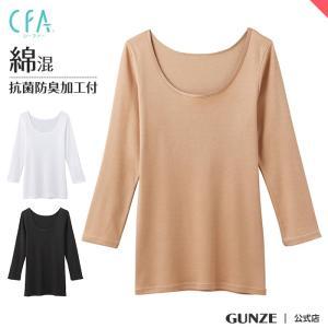 GUNZE(グンゼ)/CFA(シーファー)/7分袖インナー(レディース)/CB4546/M〜LL|gunze