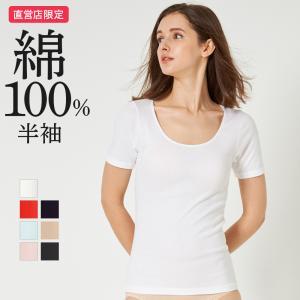 綿100 GUNZE(グンゼ)/the GUNZE(ザグンゼ)/【STANDARD】半袖インナー(婦...
