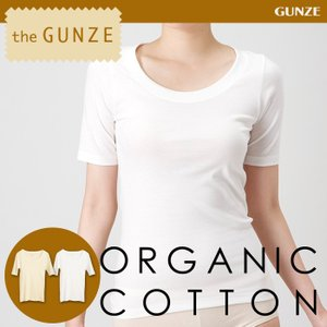 綿100 GUNZE(グンゼ)/the GUNZE(ザグンゼ)/【オーガニック】5分袖インナー(婦人) 31CK2248|gunze