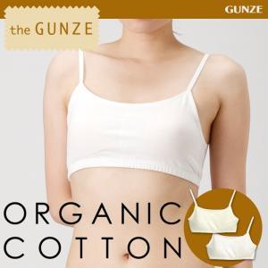 綿混 GUNZE(グンゼ)/the GUNZE(ザグンゼ)/【オーガニック】ハーフトップ(婦人) 31CK2355|gunze