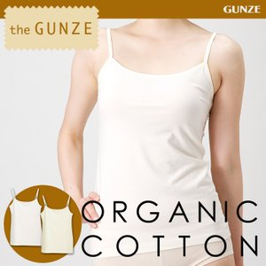 GUNZE(グンゼ)/the GUNZE(ザグンゼ)/【オーガニック】キャミソール(婦人) 31CK2356|gunze