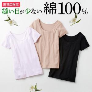 GUNZE(グンゼ)/the GUNZE(ザグンゼ) 綿100%シームレス うるおい保湿/直営店限定 SEAMLESS 2分袖インナー(レディース)/CK2452/M〜LL|gunze