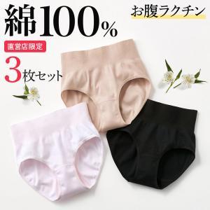 ネット限定お得セット GUNZE(グンゼ)/the GUNZE(ザグンゼ)/レギュラーショーツ 3点セット(レディース)/CK2470/M〜LL|gunze