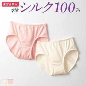 送料無料  GUNZE(グンゼ)/the GUNZE(ザグンゼ)/直営店限定 SILK(シルク)レギュラーショーツ(レディース)/CK2570/M〜L|gunze