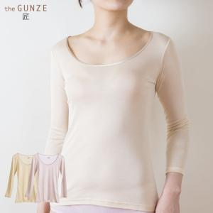 綿100 GUNZE(グンゼ)/the GUNZE(ザグンゼ)/【匠】長袖インナー(婦人) 31CK4046|gunze