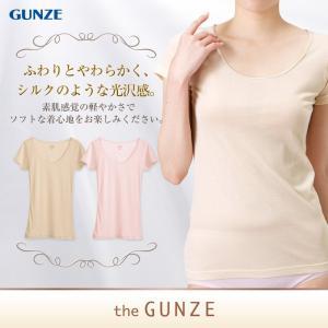 セール 綿100 GUNZE(グンゼ)/the GUNZE(ザグンゼ)/【匠】2分袖インナー(婦人)/31CK4052|gunze