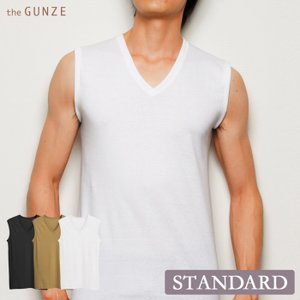 GUNZE(グンゼ)/the GUNZE(ザグンゼ)/【STANDARD】Vネックスリーブレスシャツ(紳士) 31CK9018|gunze