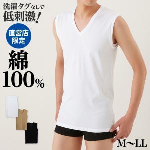 綿100 GUNZE(グンゼ)/the GUNZE(ザグンゼ)/【STANDARD】Vネックスリーブレスシャツ(V首)(紳士)/年間シャツ/CK9018N|gunze