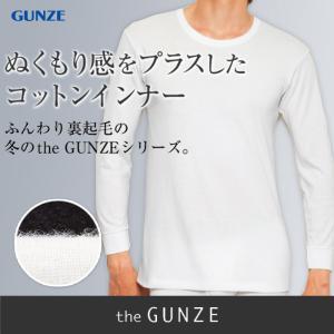 グンゼ コットン インナー GUNZE(グンゼ)/the GUNZE(ザグンゼ)/【SEASON】ロングスリーブシャツ (長袖シャツ)(紳士)/31CK9208|gunze