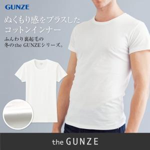 グンゼ コットン インナー GUNZE(グンゼ)/the GUNZE(ザグンゼ)/【SEASON】クルーネックTシャツ(丸首)(紳士)/31CK9214|gunze