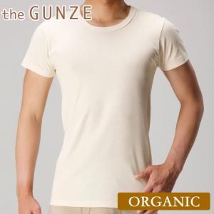 セール 特価 綿100 GUNZE(グンゼ)/the GUNZE(ザグンゼ)/【オーガニック】クルーネックTシャツ(丸首)(紳士)/CK9414A|gunze