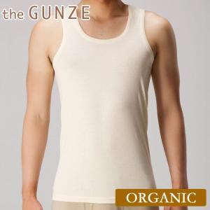 セール 特価 綿100 GUNZE(グンゼ)/the GUNZE(ザグンゼ)/【オーガニック】タンクトップ(丸首)(紳士)/CK9420A|gunze