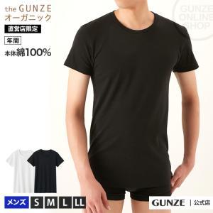 GUNZE(グンゼ)/the GUNZE(ザグンゼ)/【ORGANIC】クルーネックTシャツ(メンズ)/CK9514/S〜LL|gunze