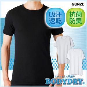 """グンゼの""""BODY DRY""""から、汗ばむ季節の対策に、丸首Tシャツを展開しました!【吸汗速乾】高い吸..."""