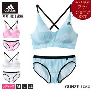 【数量限定 福袋】GUNZE(グンゼ)/adidas(アディダス)/ネット限定/正月  【ノンワイヤ...