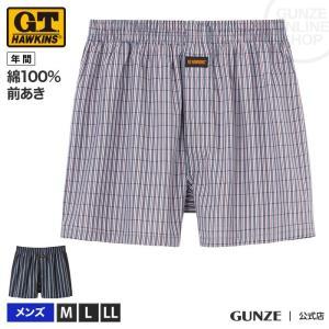 ポイント15倍 GUNZE(グンゼ)/G.T.HAWKINS(GTホーキンス)/綿100% トランクス(前あき)(メンズ)/HK9818/M〜LL|gunze