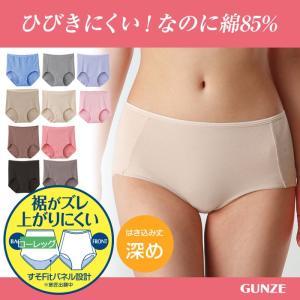 GUNZE(グンゼ)/グンゼレディス/レギュラーショーツ(婦人)/HR0571|gunze