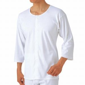 介護 介護用品 着脱らくらく 本体綿100% GUNZE(グンゼ)/愛情らくらく/7分袖クリップシャツ/HW6118(紳士)|gunze