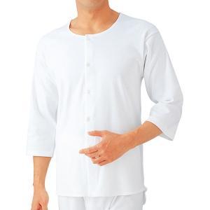 本体綿100% 介護 介護用品 着脱らくらく GUNZE(グンゼ)/愛情らくらく/7分袖ボタン付シャツ(紳士)/HW6218|gunze