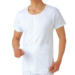 本体綿100% 介護 介護用品 着脱らくらく GUNZE(グンゼ)/愛情らくらく/半袖クリップシャツ(紳士)/HW6318|gunze