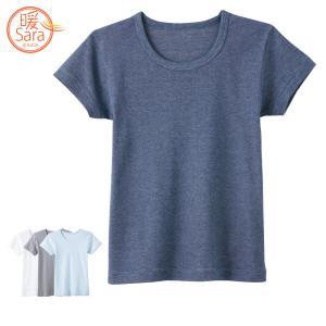 100cm GUNZE(グンゼ)/暖さら/【子供用】半袖丸首Tシャツ(男の子)秋冬/KGW6550/100サイズ gunze