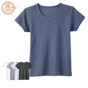 110cm GUNZE(グンゼ)/暖さら/【子供用】半袖丸首Tシャツ(男の子)秋冬/KGW6555/110サイズ gunze