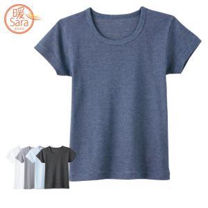 120cm GUNZE(グンゼ)/暖さら/【子供用】半袖丸首Tシャツ(男の子)秋冬/KGW6560/120サイズ gunze
