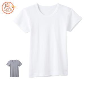 130cm GUNZE(グンゼ)/暖さら/【子供用】半袖丸首Tシャツ(男の子)秋冬/KGW6565/130サイズ gunze
