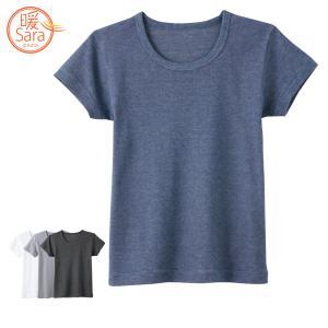 140cm GUNZE(グンゼ)/暖さら/【子供用】半袖丸首Tシャツ(男の子)秋冬/KGW6570/140サイズ gunze