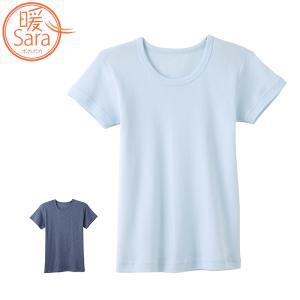 150サイズ GUNZE(グンゼ)/【子供用】半袖丸首Tシャツ(女の子)秋冬/KGW8475/150cm|gunze