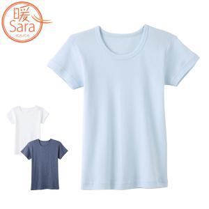 160サイズ GUNZE(グンゼ)/【子供用】半袖丸首Tシャツ(女の子)秋冬/KGW8480/160cm|gunze