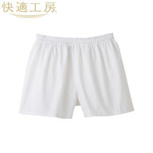 グンゼ 快適工房 綿100% 男性下着 GUNZE /パンツ(前とじ)(紳士)/KH1001/M-L|gunze