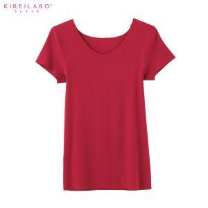 セール 完全無縫製 グンゼ キレイラボ 綿混 保湿 シームレス インナー ひびきにくい ストレスフリー KIREILABO 2分袖インナー(婦人)/年間/KL1852P|gunze