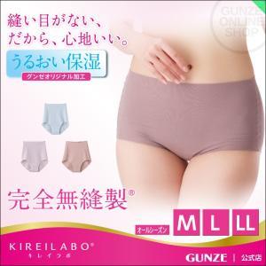 GUNZE(グンゼ)/KIREILABO(キレイラボ)/【完全無縫製】レギュラーショーツ(婦人)/KL2070 gunze