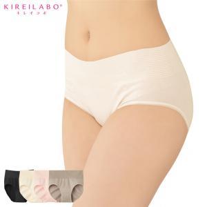 【KIREILABO(キレイラボ)】 肌に、着る。 私たちの肌にずっと触れているものだから、キレイラ...