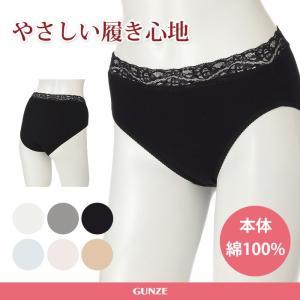 グンゼ 綿 ショーツ GUNZE(グンゼ)/GUNZE(グンゼ)_インナー/レギュラーショーツ(婦人)/LR406A|gunze