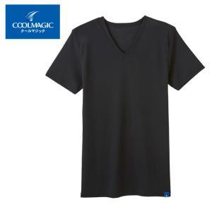 アウトレット GUNZE グンゼ COOLMAGIC クールマジック VネックTシャツ メンズ 消臭加工 メッシュ 吸汗速乾 汗対策 紳士肌着 MC2715 M〜LLの画像