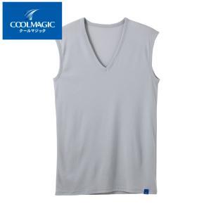 セール 特価 GUNZE(グンゼ)/COOLMAGIC(クールマジック)/Vネックスリーブレスシャツ(メンズ)/春夏/MC2718/M〜LL|gunze
