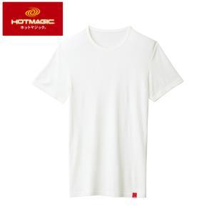 グンゼ ホットマジック あったか 保温 インナー GUNZE HOTMAGIC/【軽量保温】クルーネックTシャツ(丸首)(紳士)/MH1914H gunze