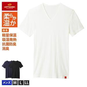 GUNZE(グンゼ)/HOTMAGIC(ホットマジック)/【軽量保温】VネックTシャツ(V首)(紳士)/MH1915